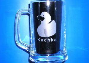 sklenice s obrázkem kačenky - dárek od dcery
